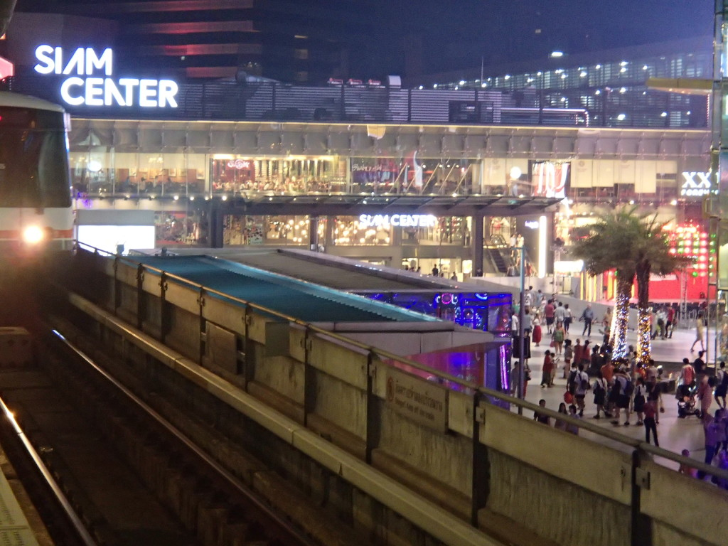 Siam Center Bangkok