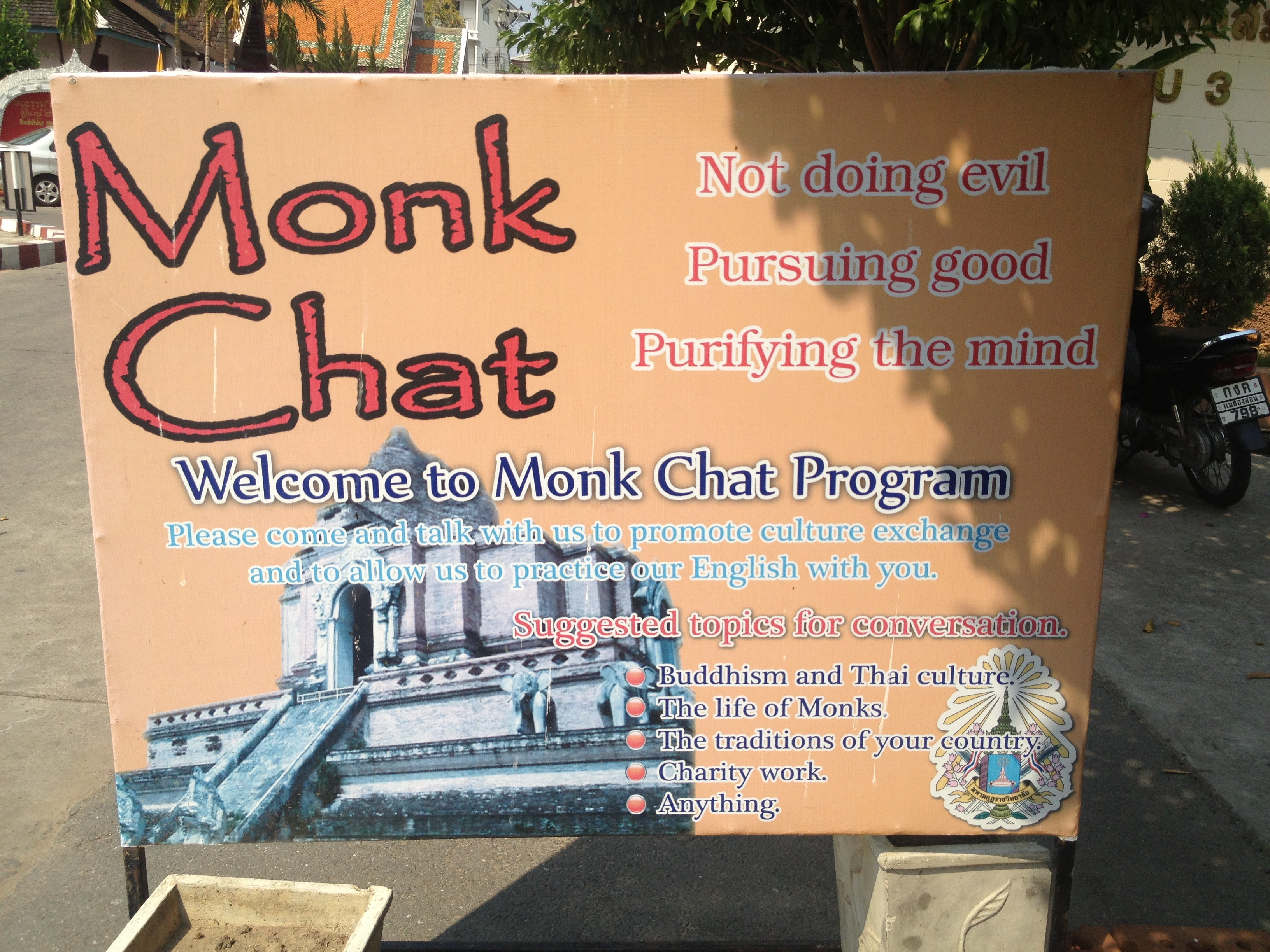 Monk Chat Wat Chedi Luang Chiang Mai Thailand