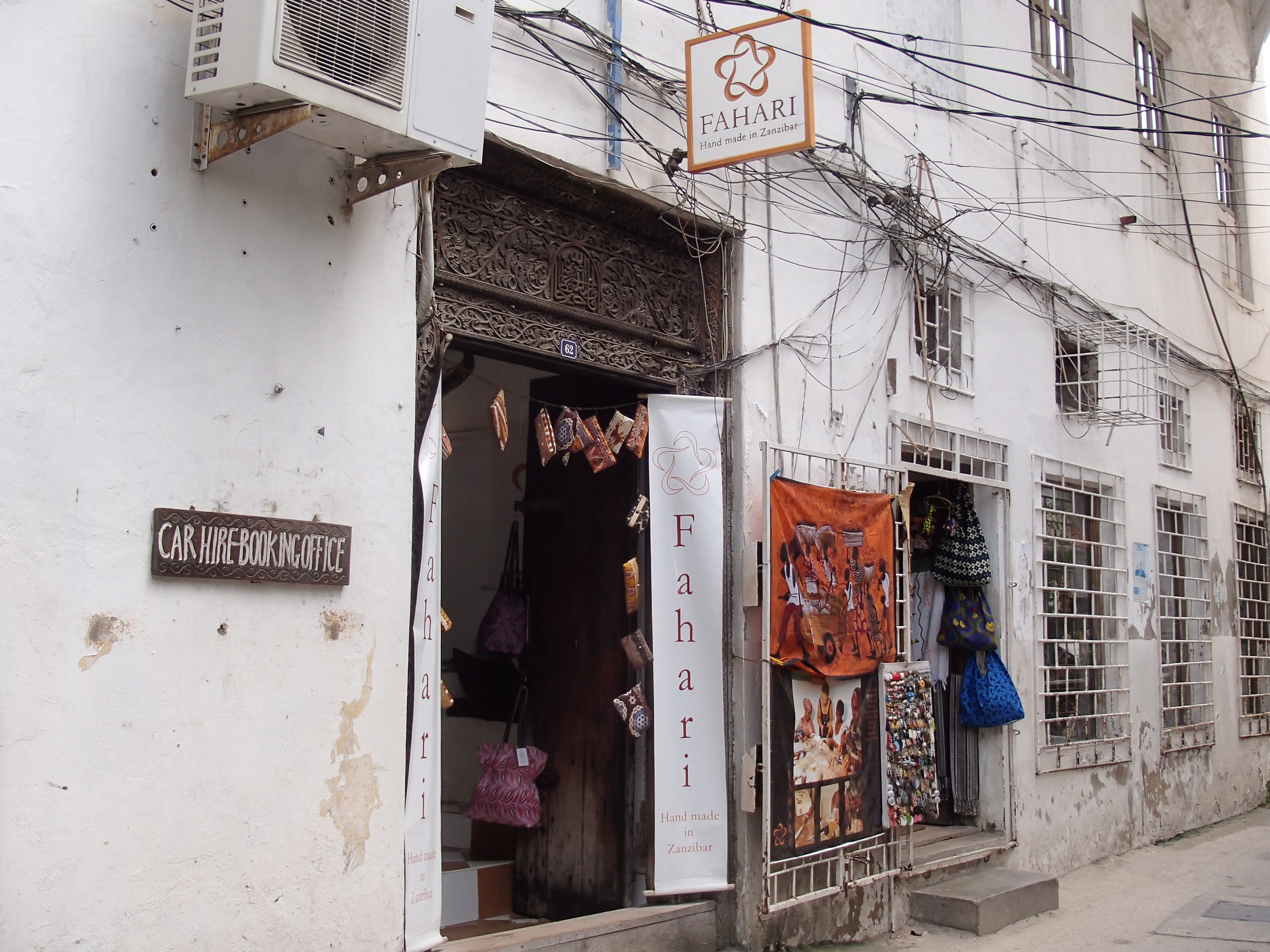 Fahari Zanzibar