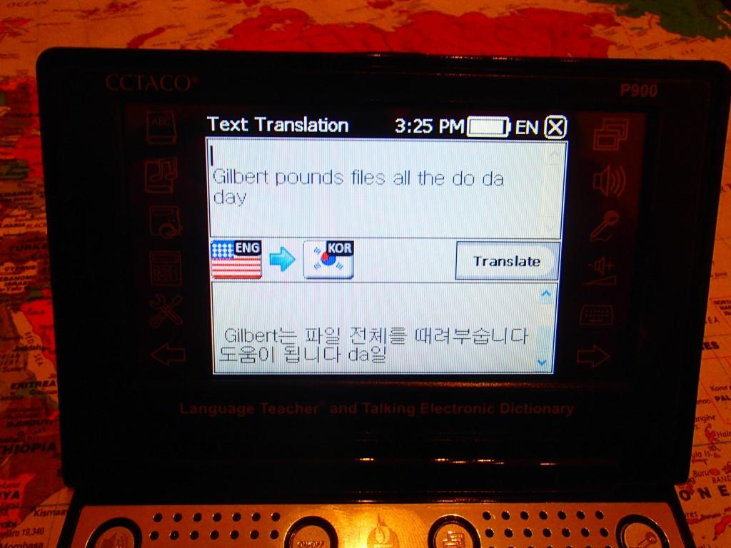 passport translator