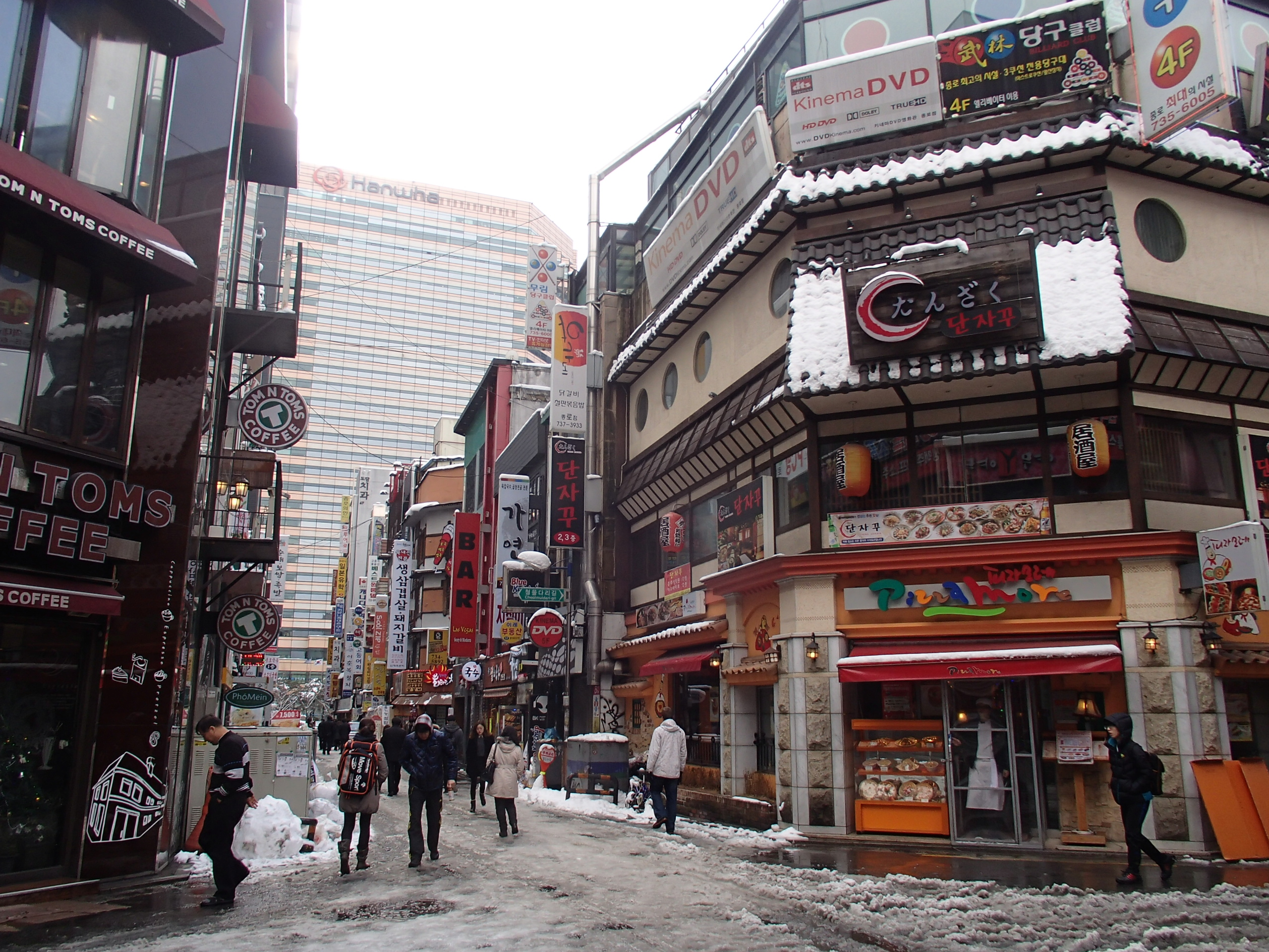 Insadong neighborhood in Seoul