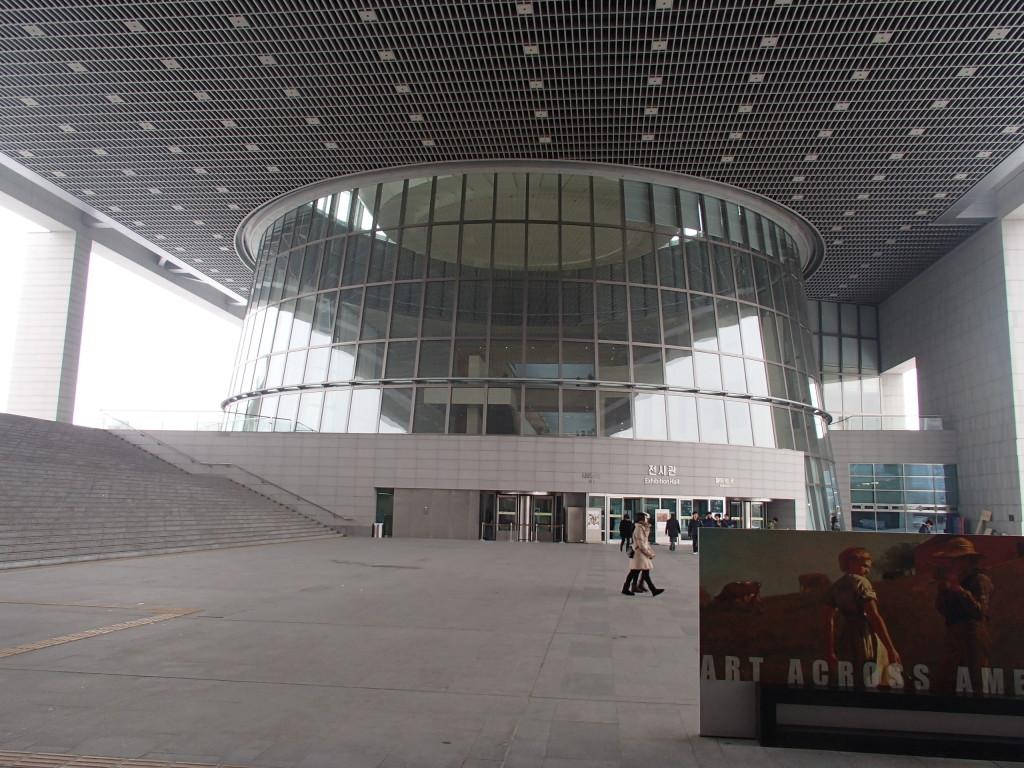 Korean National Museum