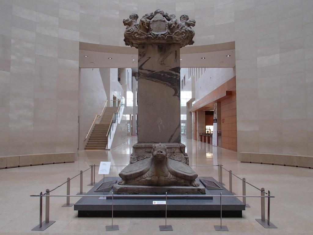 Korea National Museum