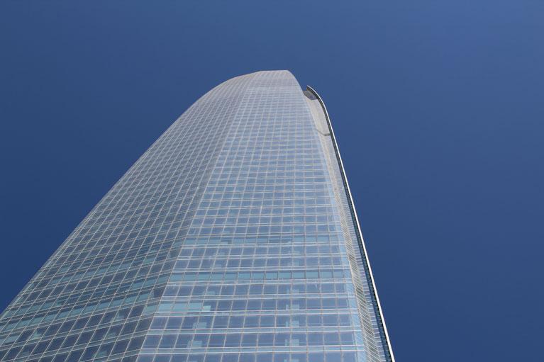 Costanera Center (Gran Torre)